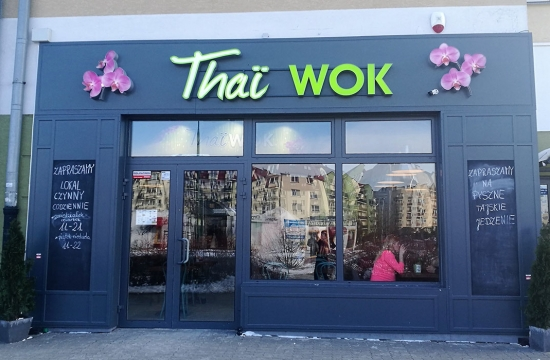 Another Thai Wok in Warsaw!